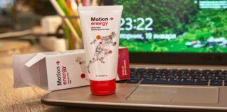 Motion Energy - prix, opinions, action. Acheter en pharmacie ou sur le site du fabricant?